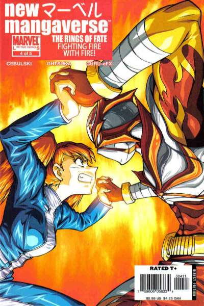 New Mangaverse #4 Comic Books - Covers, Scans, Photos  in New Mangaverse Comic Books - Covers, Scans, Gallery