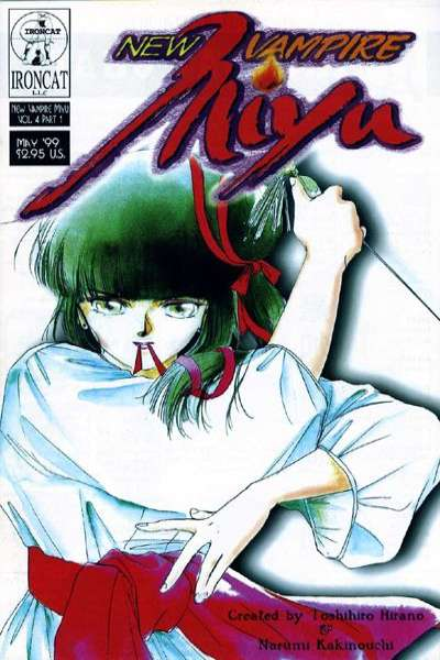 New Vampire Miyu: Volume 4 comic books