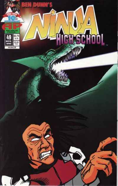 Ninja High School #49 Comic Books - Covers, Scans, Photos  in Ninja High School Comic Books - Covers, Scans, Gallery