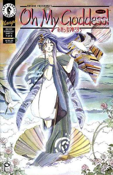 Oh My Goddess: Part 2 #7 comic books - cover scans photos Oh My Goddess: Part 2 #7 comic books - covers, picture gallery