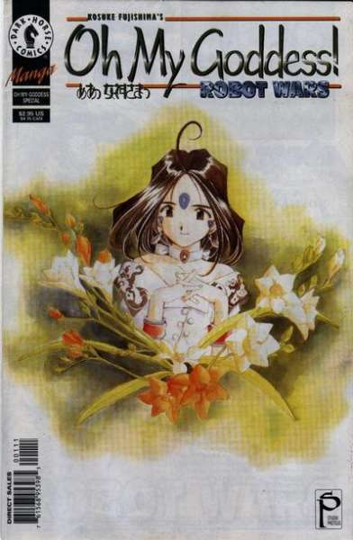 Oh My Goddess: Part 4 #1 Comic Books - Covers, Scans, Photos  in Oh My Goddess: Part 4 Comic Books - Covers, Scans, Gallery
