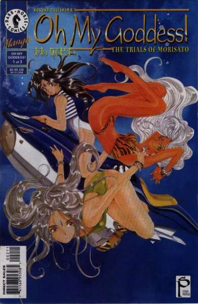 Oh My Goddess: Part 4 #2 Comic Books - Covers, Scans, Photos  in Oh My Goddess: Part 4 Comic Books - Covers, Scans, Gallery
