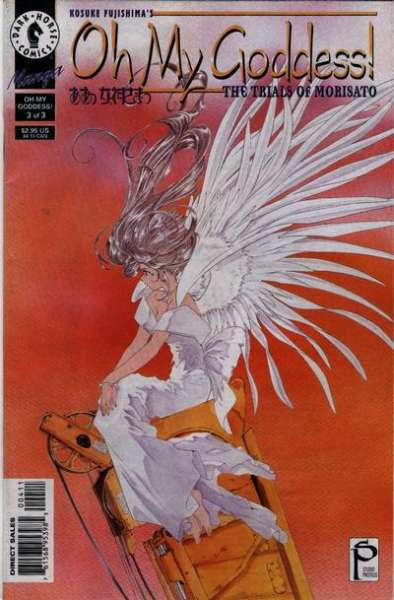 Oh My Goddess: Part 4 #4 comic books - cover scans photos Oh My Goddess: Part 4 #4 comic books - covers, picture gallery
