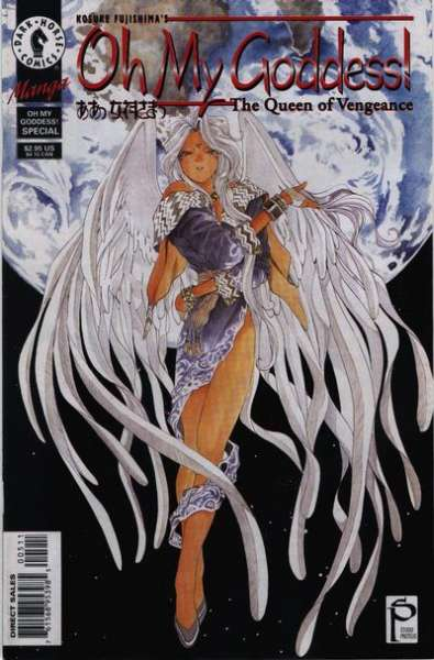 Oh My Goddess: Part 4 #5 comic books - cover scans photos Oh My Goddess: Part 4 #5 comic books - covers, picture gallery