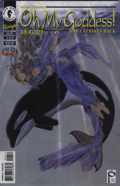 Oh My Goddess: Part 4 #6 Comic Books - Covers, Scans, Photos  in Oh My Goddess: Part 4 Comic Books - Covers, Scans, Gallery
