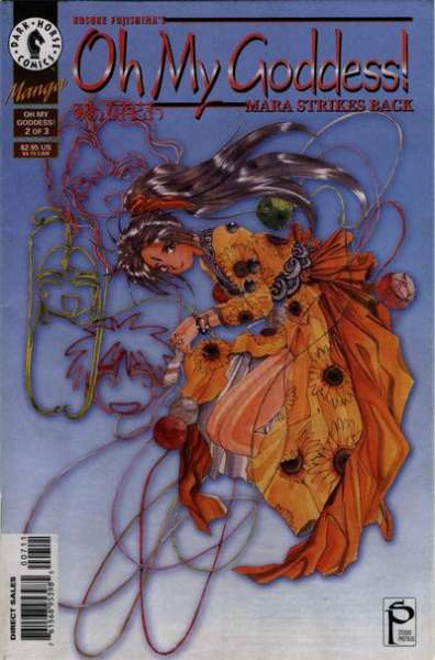 Oh My Goddess: Part 4 #7 Comic Books - Covers, Scans, Photos  in Oh My Goddess: Part 4 Comic Books - Covers, Scans, Gallery