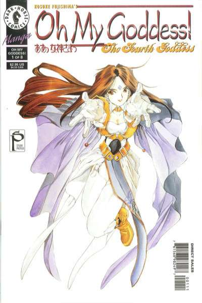 Oh My Goddess: Part 7 comic books