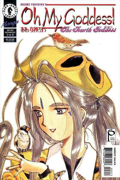 Oh My Goddess: Part 7 #3 comic books - cover scans photos Oh My Goddess: Part 7 #3 comic books - covers, picture gallery