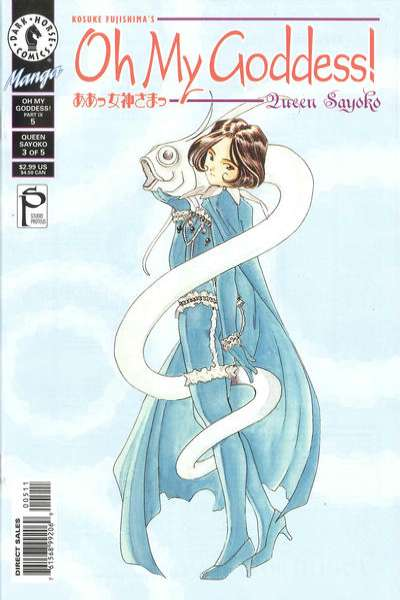 Oh My Goddess: Part 9 #5 comic books - cover scans photos Oh My Goddess: Part 9 #5 comic books - covers, picture gallery