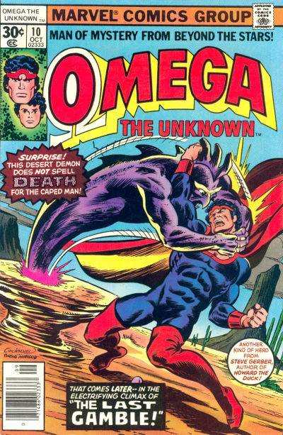 Omega the Unknown #10 comic books - cover scans photos Omega the Unknown #10 comic books - covers, picture gallery