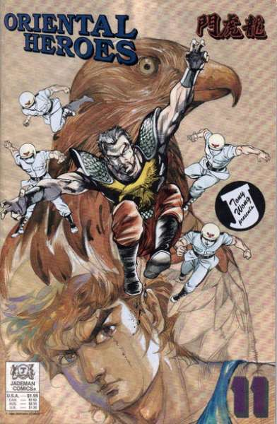 Oriental Heroes #11 Comic Books - Covers, Scans, Photos  in Oriental Heroes Comic Books - Covers, Scans, Gallery