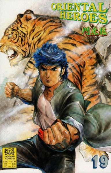 Oriental Heroes #19 Comic Books - Covers, Scans, Photos  in Oriental Heroes Comic Books - Covers, Scans, Gallery