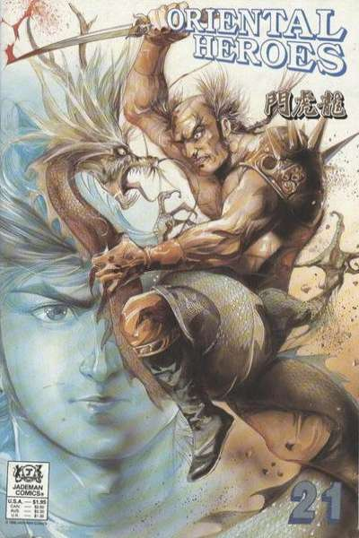 Oriental Heroes #21 Comic Books - Covers, Scans, Photos  in Oriental Heroes Comic Books - Covers, Scans, Gallery