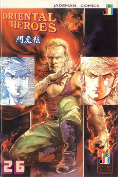 Oriental Heroes #26 Comic Books - Covers, Scans, Photos  in Oriental Heroes Comic Books - Covers, Scans, Gallery