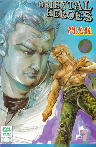 Oriental Heroes #7 Comic Books - Covers, Scans, Photos  in Oriental Heroes Comic Books - Covers, Scans, Gallery