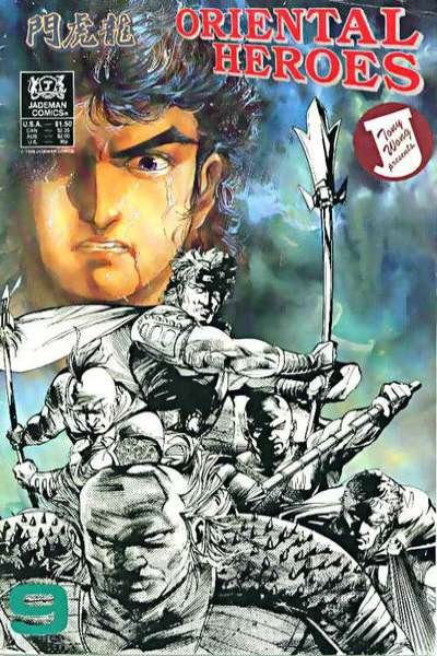 Oriental Heroes #9 Comic Books - Covers, Scans, Photos  in Oriental Heroes Comic Books - Covers, Scans, Gallery