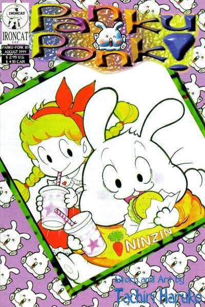 Panku-Ponk #1 Comic Books - Covers, Scans, Photos  in Panku-Ponk Comic Books - Covers, Scans, Gallery