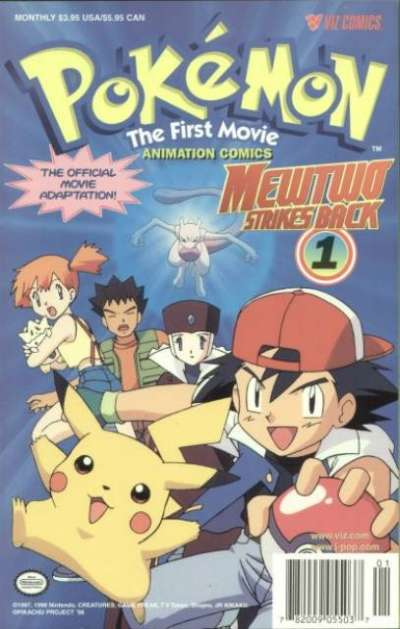 Pokemon: The First Movie comic books