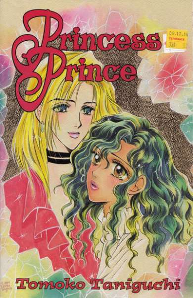 Princess Prince #5 comic books for sale