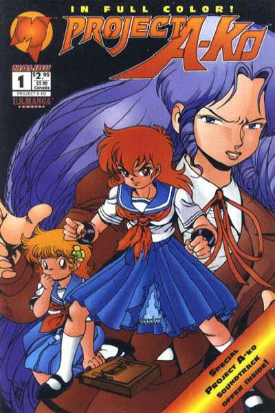 Project A-KO #1 Comic Books - Covers, Scans, Photos  in Project A-KO Comic Books - Covers, Scans, Gallery