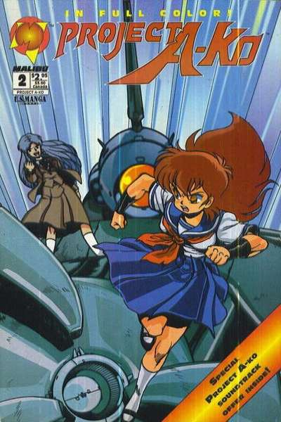 Project A-KO #2 comic books - cover scans photos Project A-KO #2 comic books - covers, picture gallery