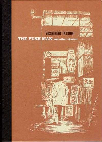 Push Man and Other Stories - Hardcover comic books