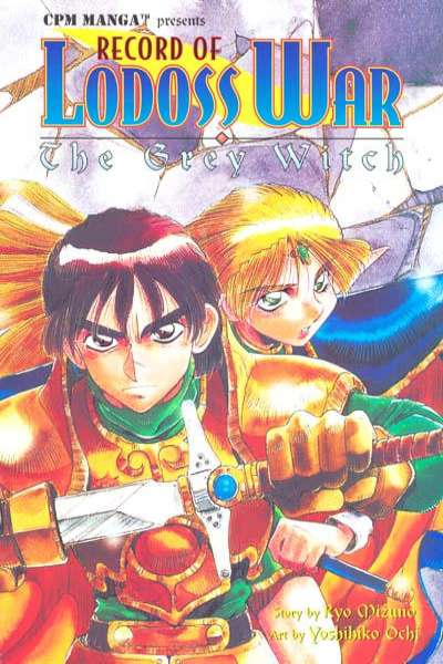 Record of Lodoss War: The Grey Witch Comic Books. Record of Lodoss War: The Grey Witch Comics.