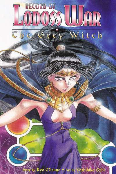 Record of Lodoss War: The Grey Witch #10 comic books for sale