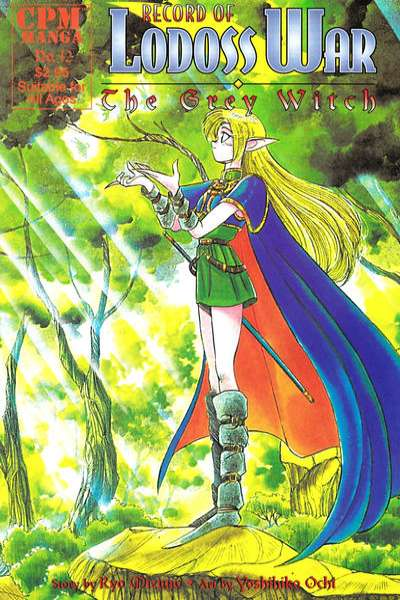 Record of Lodoss War: The Grey Witch #12 comic books for sale
