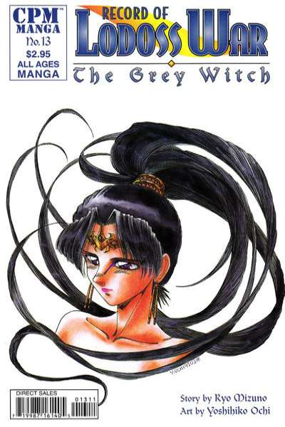 Record of Lodoss War: The Grey Witch #13 comic books for sale