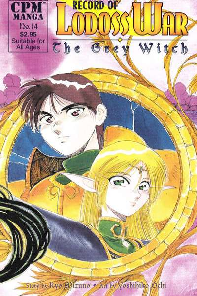 Record of Lodoss War: The Grey Witch #14 comic books for sale
