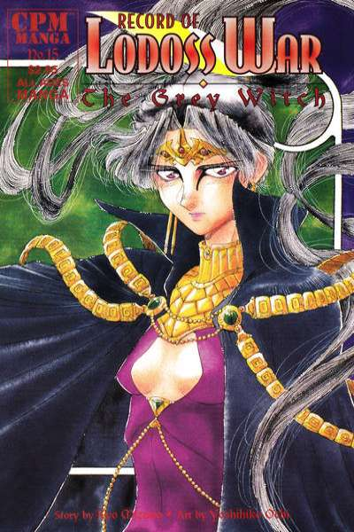 Record of Lodoss War: The Grey Witch #15 comic books for sale
