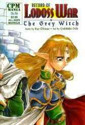 Record of Lodoss War: The Grey Witch #16 comic books for sale