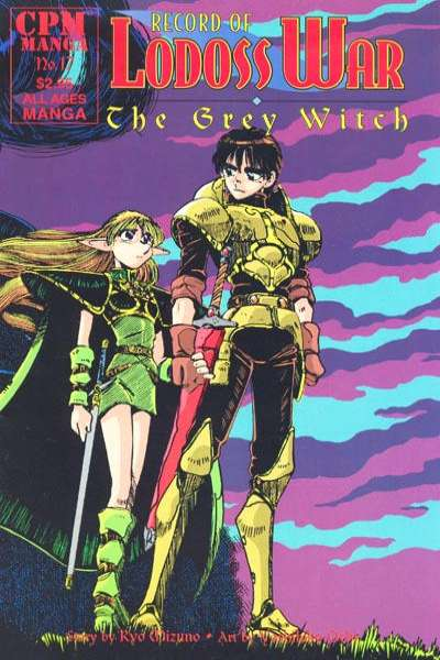 Record of Lodoss War: The Grey Witch #17 comic books for sale