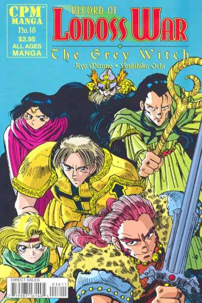 Record of Lodoss War: The Grey Witch #18 comic books for sale