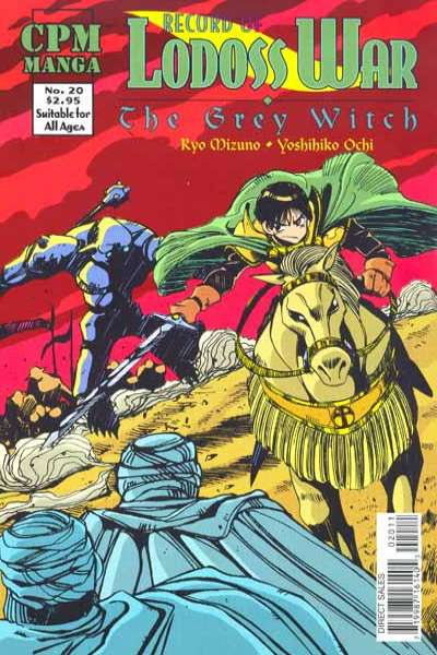 Record of Lodoss War: The Grey Witch #20 comic books for sale