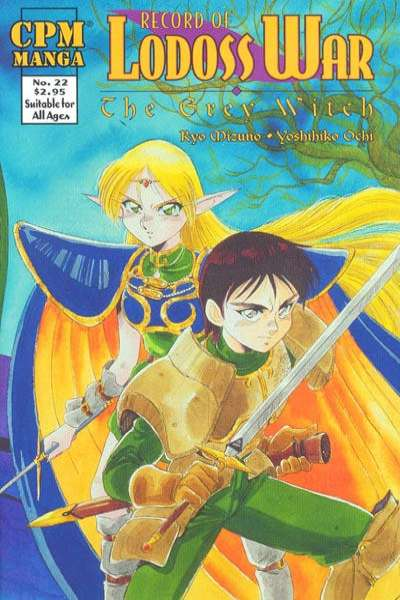 Record of Lodoss War: The Grey Witch #22 comic books - cover scans photos Record of Lodoss War: The Grey Witch #22 comic books - covers, picture gallery
