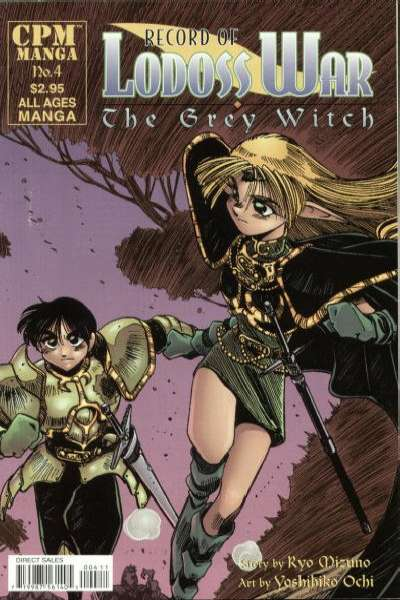 Record of Lodoss War: The Grey Witch #4 comic books for sale