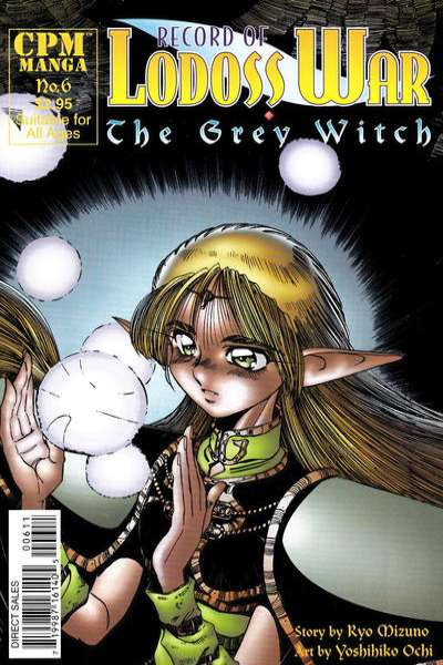 Record of Lodoss War: The Grey Witch #6 comic books for sale