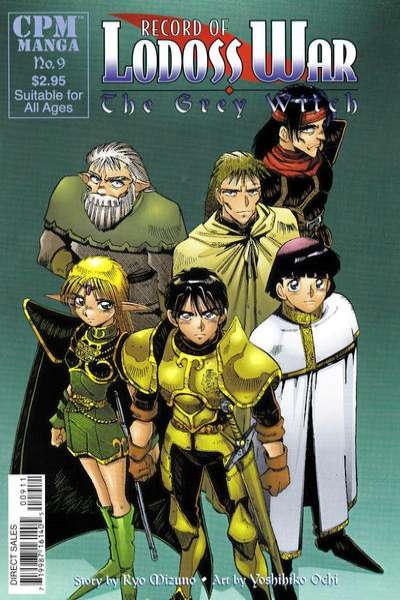 Record of Lodoss War: The Grey Witch #9 comic books for sale