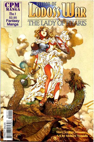Record of Lodoss War: The Lady of Pharis Comic Books. Record of Lodoss War: The Lady of Pharis Comics.