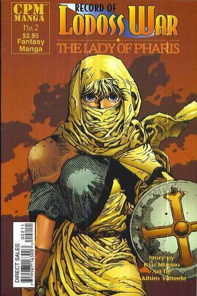 Record of Lodoss War: The Lady of Pharis #2 comic books for sale