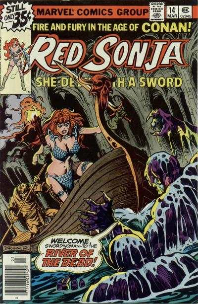 Red Sonja #14 comic books - cover scans photos Red Sonja #14 comic books - covers, picture gallery