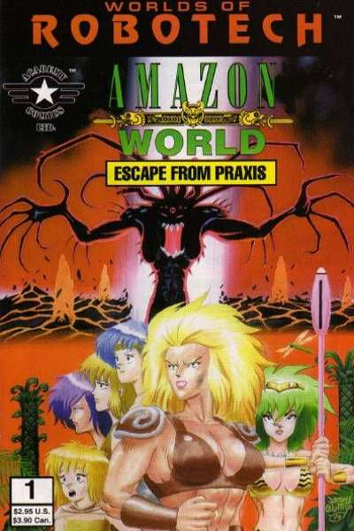 Robotech: Amazon World - Escape from Praxis #1 comic books - cover scans photos Robotech: Amazon World - Escape from Praxis #1 comic books - covers, picture gallery