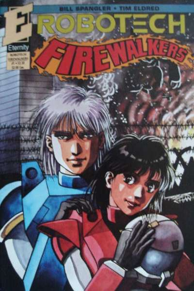 Robotech: Firewalkers #1 comic books - cover scans photos Robotech: Firewalkers #1 comic books - covers, picture gallery