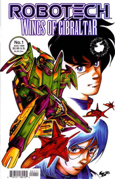 Robotech: Wings of Gibraltar #1 comic books - cover scans photos Robotech: Wings of Gibraltar #1 comic books - covers, picture gallery