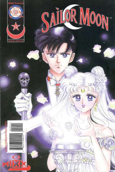Sailor Moon #12 Comic Books - Covers, Scans, Photos  in Sailor Moon Comic Books - Covers, Scans, Gallery