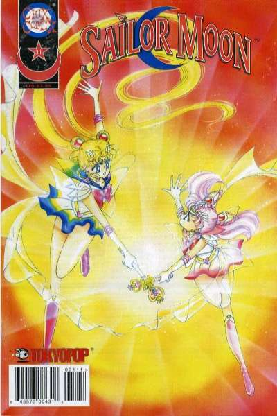 Sailor Moon #31 Comic Books - Covers, Scans, Photos  in Sailor Moon Comic Books - Covers, Scans, Gallery