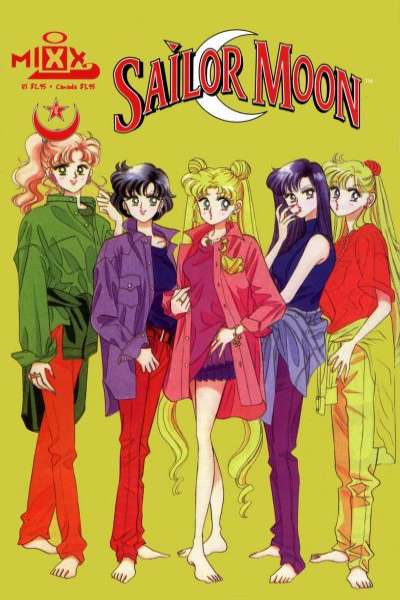 Sailor Moon #8 Comic Books - Covers, Scans, Photos  in Sailor Moon Comic Books - Covers, Scans, Gallery