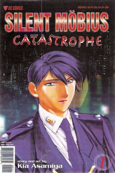 Silent Mobius: Catastrophe #1 comic books - cover scans photos Silent Mobius: Catastrophe #1 comic books - covers, picture gallery